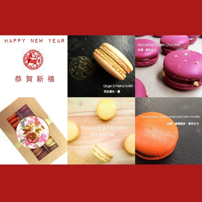 Gift idea for Chinese New Year? How about a box of handmade Macarons from Hong Kong?